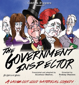 Government Inspector WEB